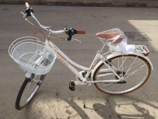 bicicletta-in-palio